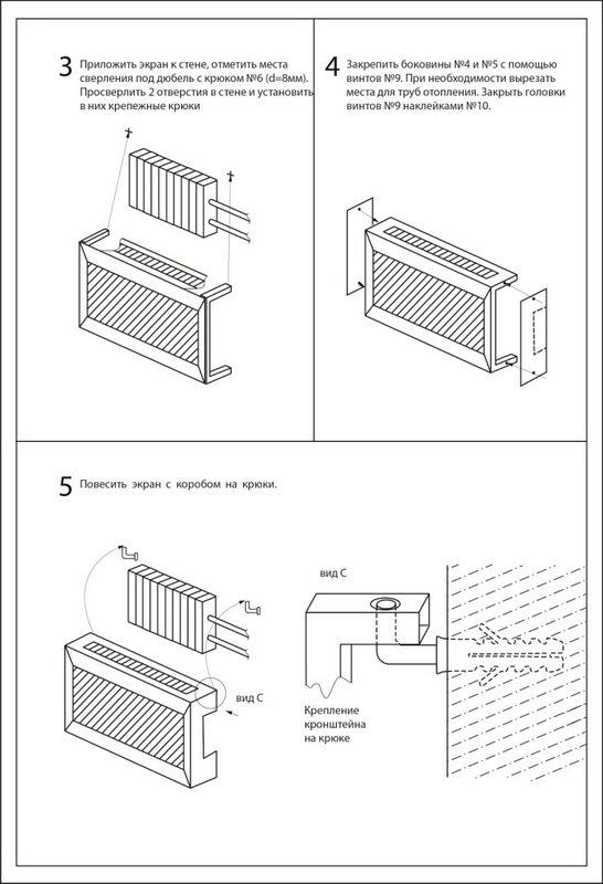 Радиатор своими руками чертежи